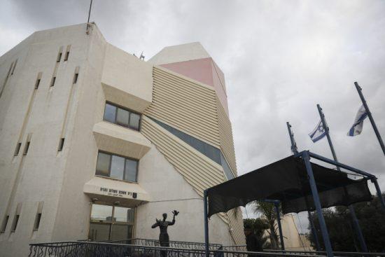 בית משפט השלום נתניה עורך דין פלילי ייצוג משפטי