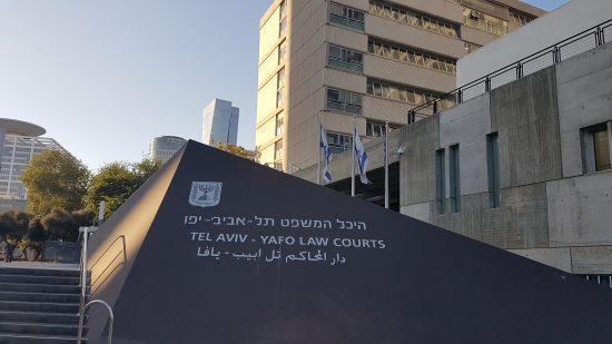 בית משפט השלום תל - אביב - יפו. עורך דין פלילי גיא פלנטר